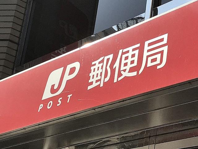 【窃取】「パチンコ代欲しく」郵便局長がATMから60万円盗む自身が管理するATMの鍵を使い、盗みを繰り返していた。日本郵便は警察に通報するとともに、社内規定に基づき処分する方針。