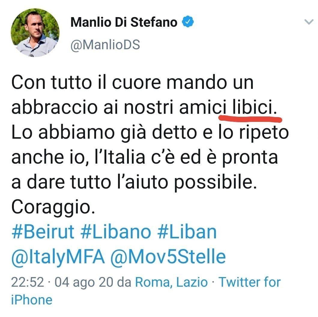 #DiStefano