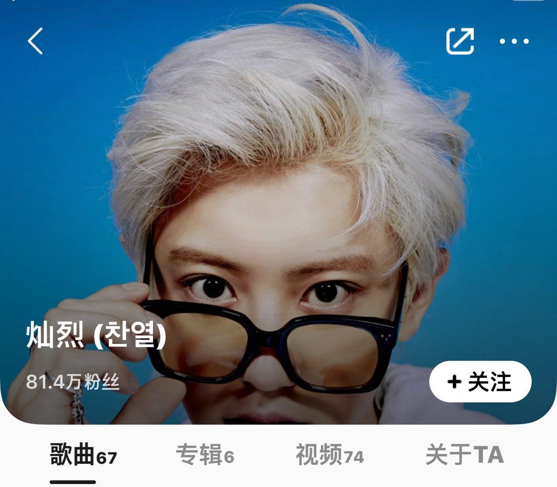Chanyeol has surpassed 800k followers on QQ Music.   Congratulations   #CHANYEOL #찬열 @weareoneEXOpic.twitter.com/qhZ4u501dl