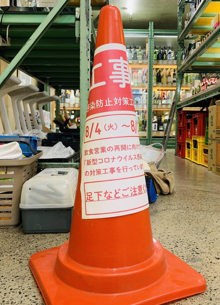 Kuwabara_Shoten photo
