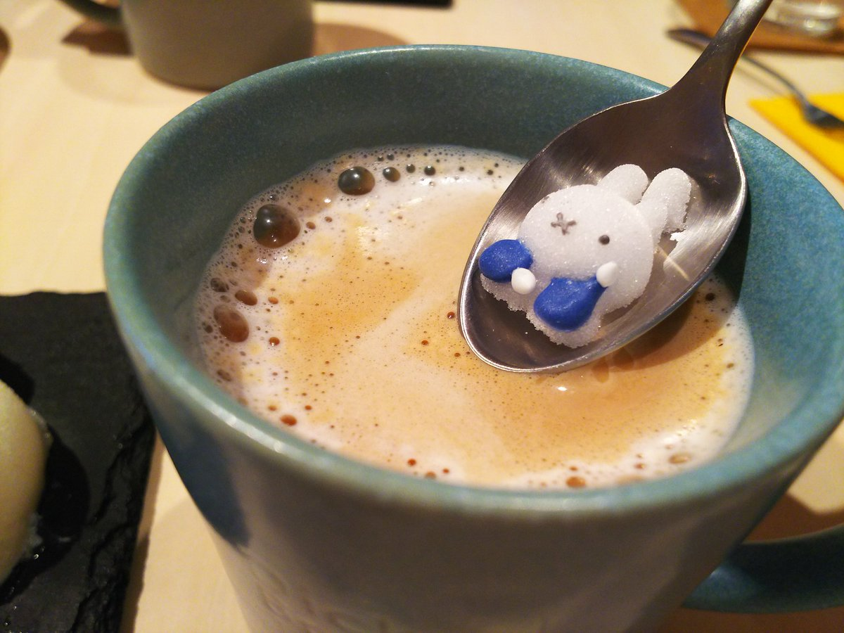 ミッフィーちゃんがコーヒーにつけると、あっという間にギャル男になった!
