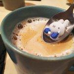 ミッフィーちゃんがコーヒーにつけると、あっという間にギャル男になった!!