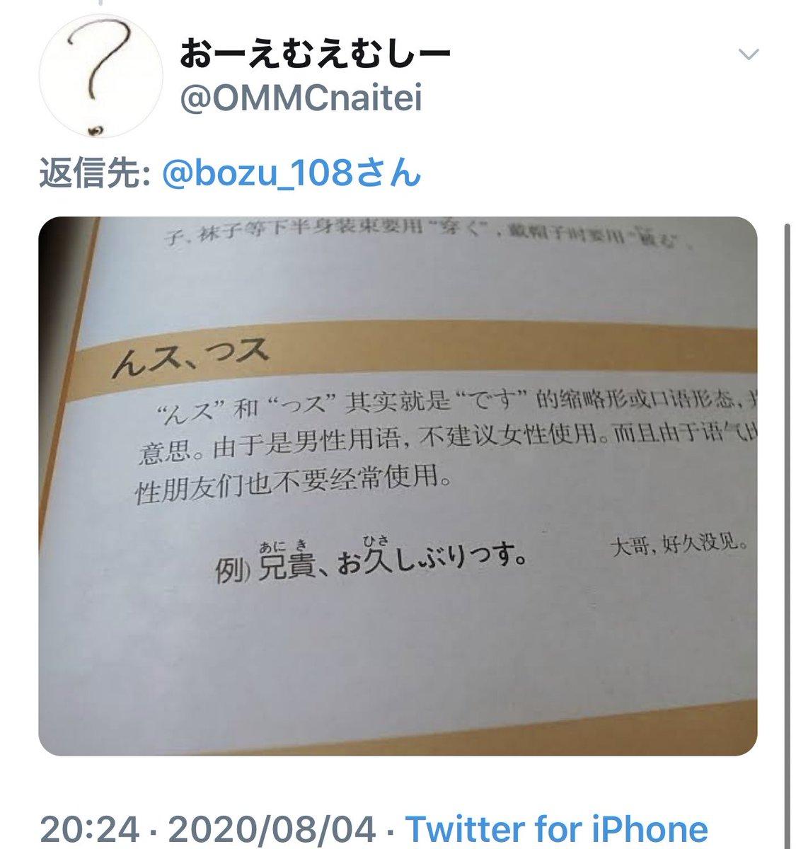 海外で見つけた変な日本語選手権