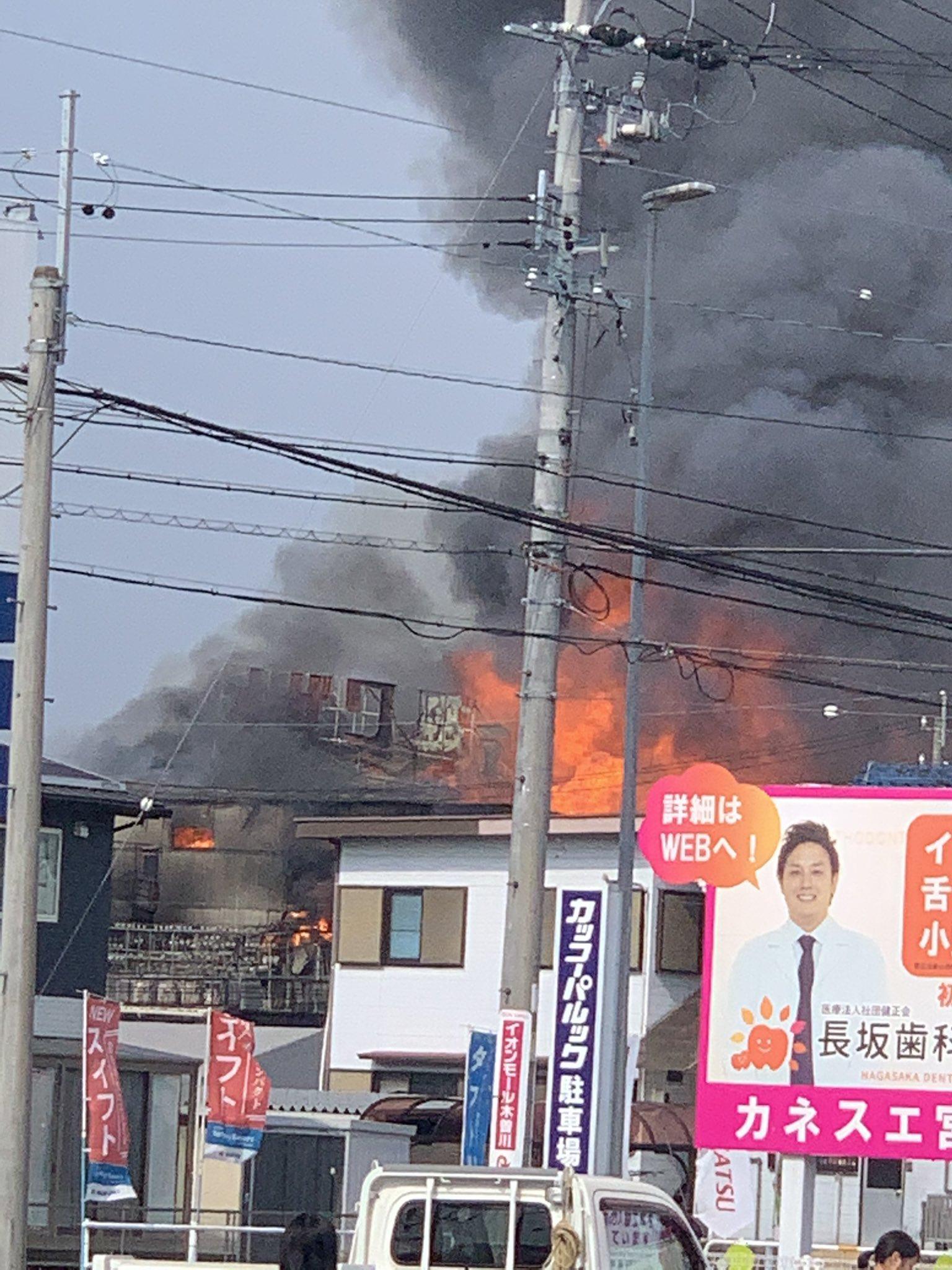 オザワ繊工の工場が中学生の火炎放射で燃えている火災現場の画像
