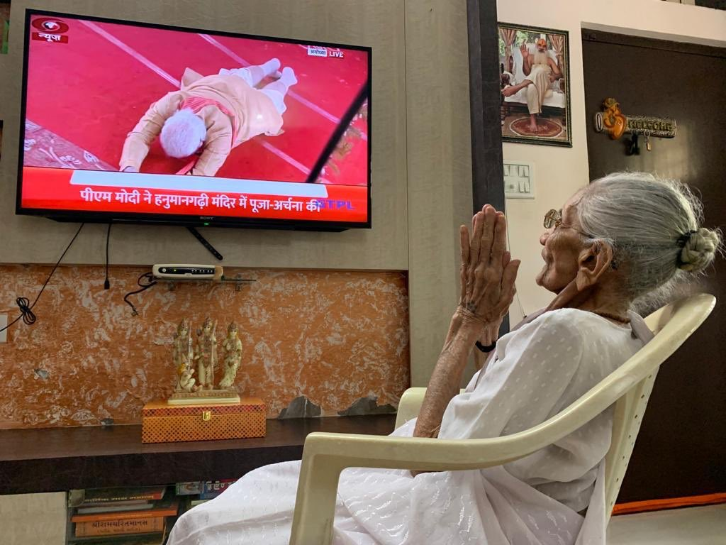 She has Given Precious Gift to India  #Maa pic.twitter.com/ObnaPUQJcP