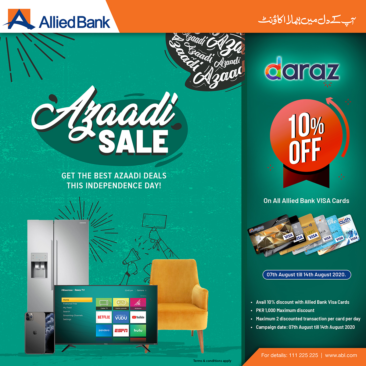 Shop online & enjoy flat 10% discount with ABL VISA Cards at https://t.co/bT8W03c4J1  Offer valid from 7th Aug till 14th Aug, 2020 For details visit: https://t.co/Ab2NpkxoiW Terms & conditions apply.  #ABL #Daraz #OnlineShopping #ABLDiscounts #Discount #DebitCard #CreditCard https://t.co/wZSXHGWHzB
