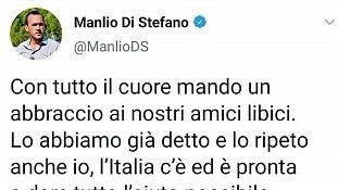 #5agosto