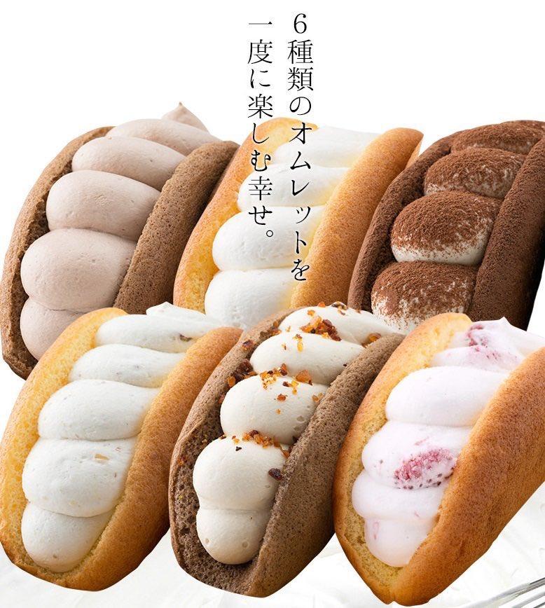 岩手県の菓子工房「菓風-かふう-」の、ふんわりとろけるような生地と、極上生クリームが合わさった「ふわふわオムレット」✨詳細は⇒長らく売切れ状態でしたが、入荷されたので、お取り寄せできます!