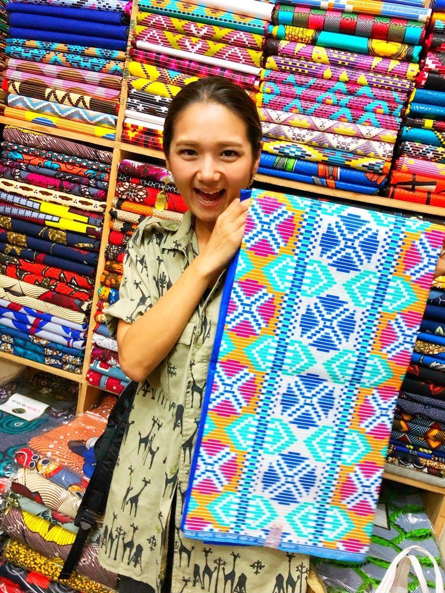 アフリカ布を生で見て触れたことはありますか⁉️写真で見る何倍も色鮮やかで、何倍もパワーを与えてくれるんですっっ!💕22日のワークショップでは、商品制作で残ったアフリカ布のハギレを皆さんにお送りします!🔥🔥お家でアフリカ布の魅力を感じてみませんか?!👇