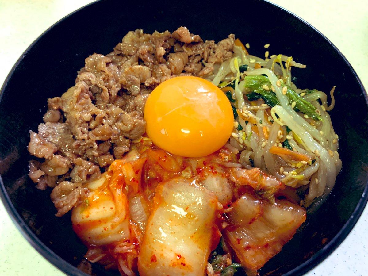 ビビンバこのレシピ本当おいしくてずっとリピしてる(๑´ㅂ`๑)お肉は牛コマ切れ使ってます