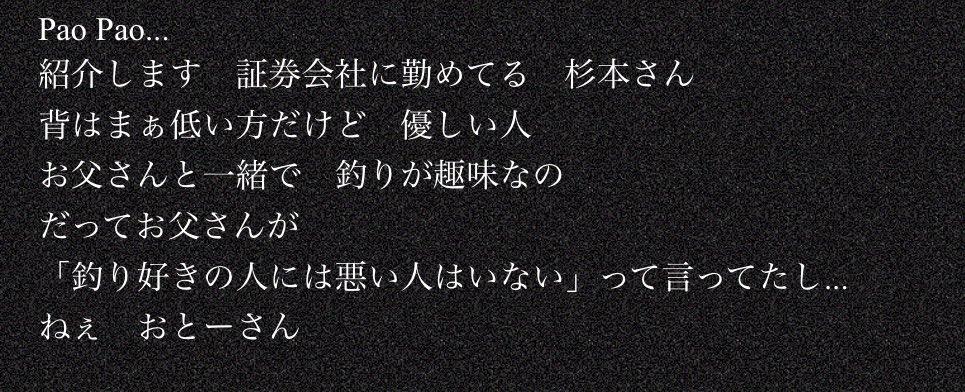 の に 歌詞 聞こえ てる 本当は Tegami