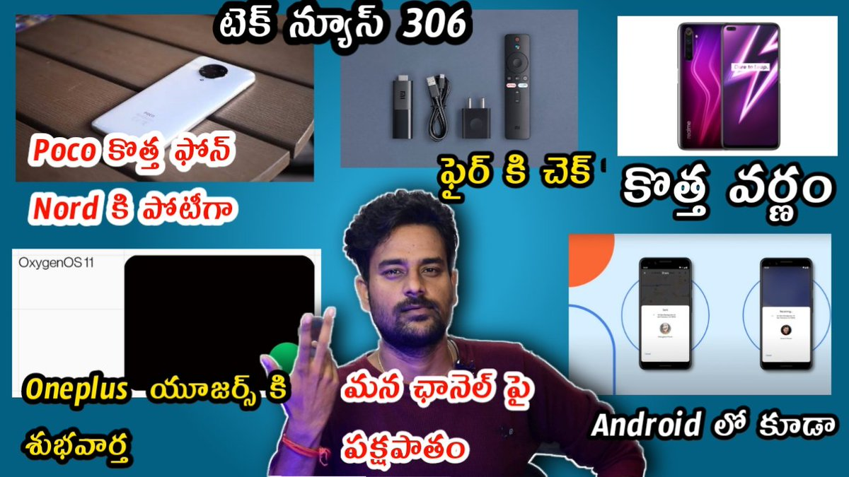 Poco to Fight with OnePlus Nord,MI TV Stick Launched,Samsung A42 5G,Pixel 5 5G,Good News for OnePlus 👇👇 https://t.co/tT6q2aHnF9 https://t.co/V1aGqniYXt