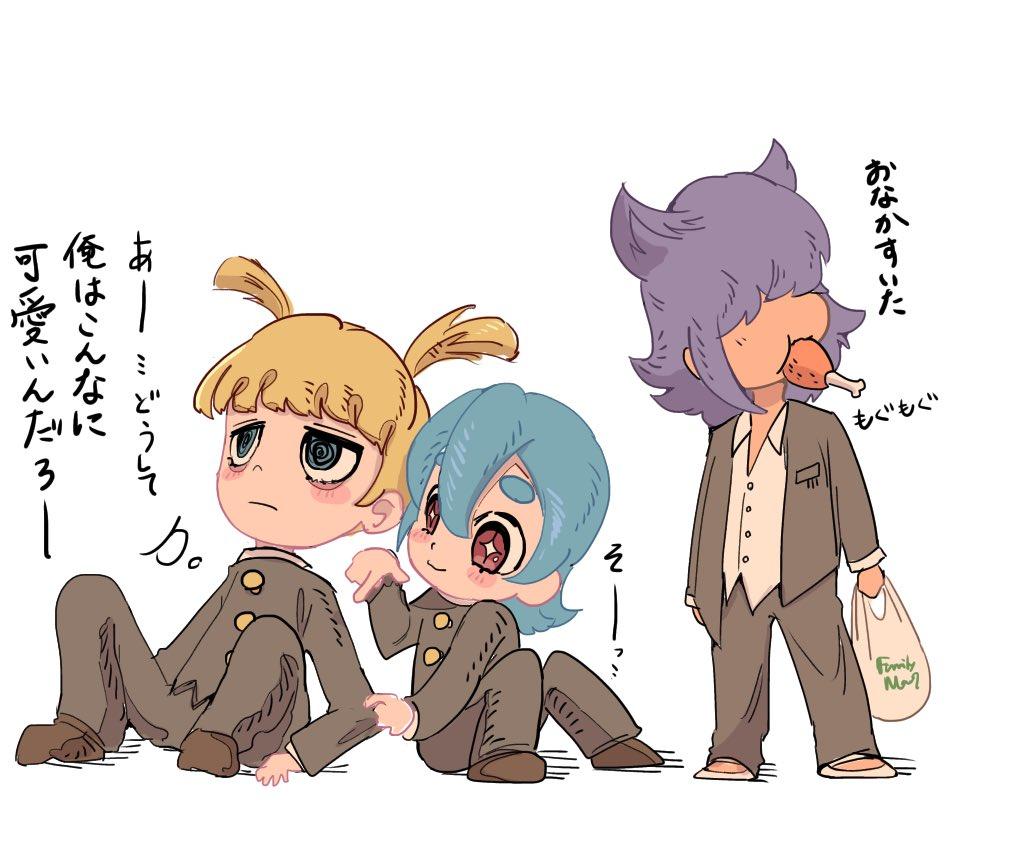 ぱ フォーマー ポピーザ