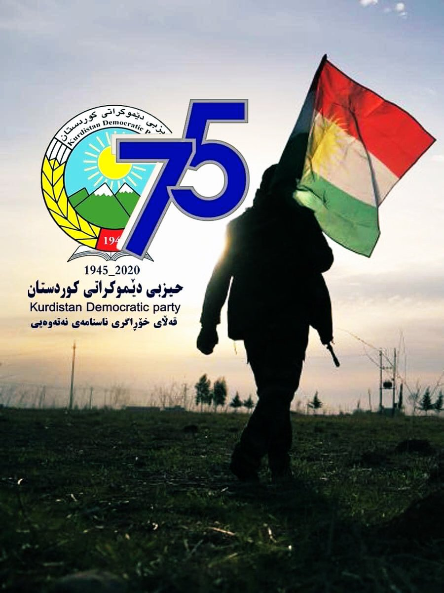 The 75th anniversary of the foundation of the KDP-I #long_live_Kurdistan #peshmerga #KDP  #KDPIpic.twitter.com/PboiqWyUel