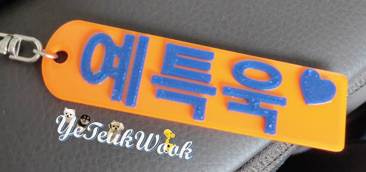 💙 Customized 3D Keychain ♡  You can get your own 3D keychain at a low cost with the colours you like 💞  DM now for enquiries 😉  #YeTeukWook #예특욱 #SUPERJUNIOR #슈퍼주니어 #SJLabel https://t.co/yLI0g68iwL