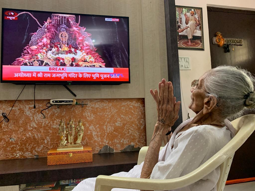 In pictures: PM Narendra Modi's mother Hiraba watching Live telecast of Ayodhya event