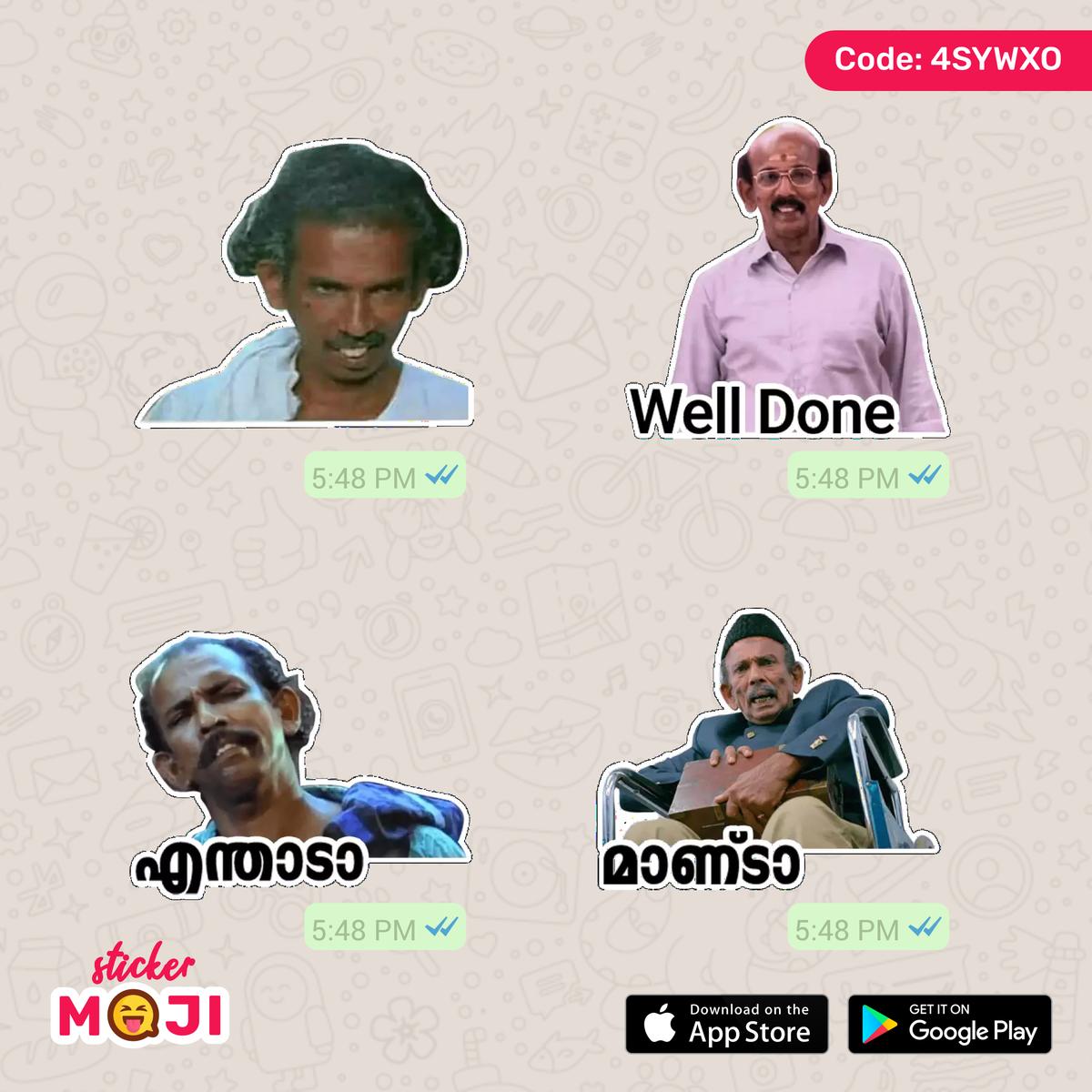 Stickermoji App On Twitter Mammukoya Stickers Download Stickers For Whatsapp On Stickermoji Here Https T Co C4wkm0phgw Stickers Malayalam Memes Meme Funny Kerala India Whatsappstickers Whatsapp Android Hindi Malayalamstickers
