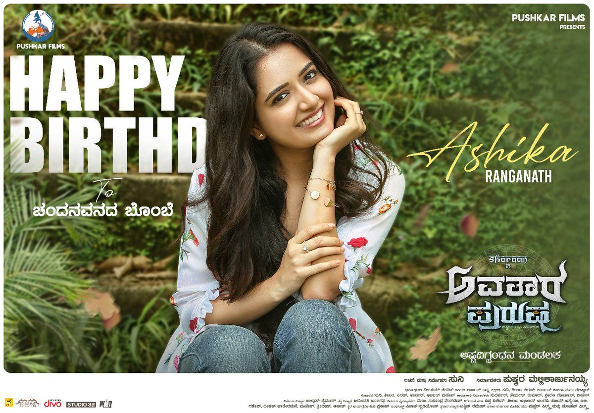 #HappyBirthday Ashika Ranganth... Here are wishes from team #Raymo, #AvataraPurusha and #Madagaja   #AshikaRanganath #Kannadacinema #Kannadamovies #Sandalwood #HBDAshikaRanganathpic.twitter.com/k4dMb8PBDe