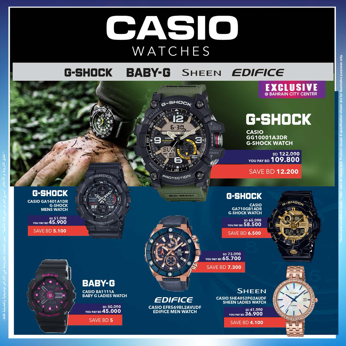 Want to buy Genuine G-SHOCK watch ? Now Available CASIO watches @ Sharaf DG Bahrain    Cooling Carnival !!!  Shop @ http://bahrain.sharafdg.com  Promo: 6th till 25th August 2020 / Limited Stocks* #bahrain #bahrain_offers #bahrainoffers #casio #gshockwatch #edificepic.twitter.com/CUmgSrZ5qA