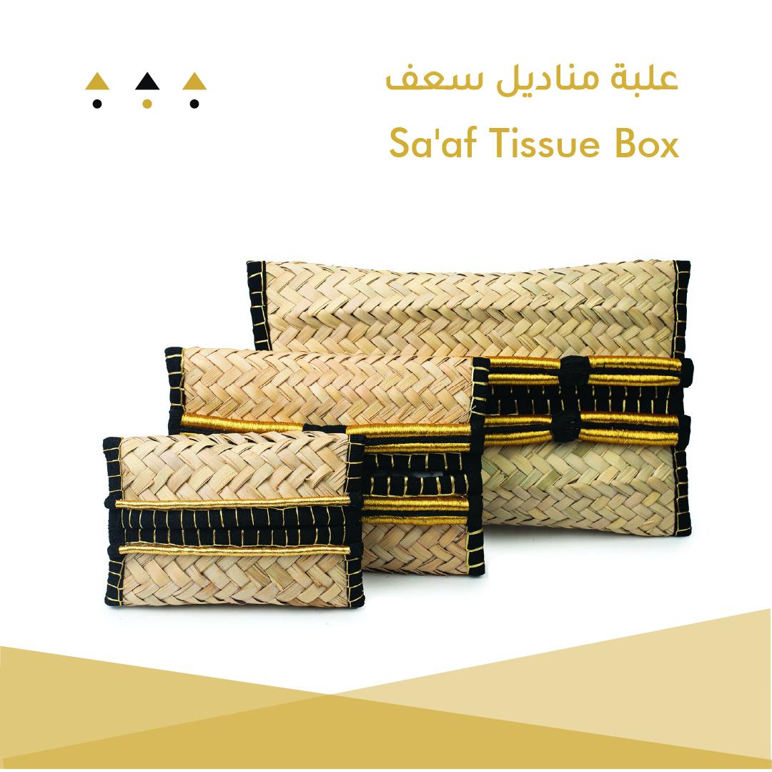 All-natural, hand-woven, palm fibre tissuebox decorated with golden Saudi 'Iqal'. . #saudiarabia #ksa #riyadh #jeddah #khobar #saudiwomen #saudistyle #saudifashion #heritage #fashion #sauditrends #saudibrands #modernisedheritage #handwoven #handmade #wickerfurniture #homedecorpic.twitter.com/yKpwP5yQwU