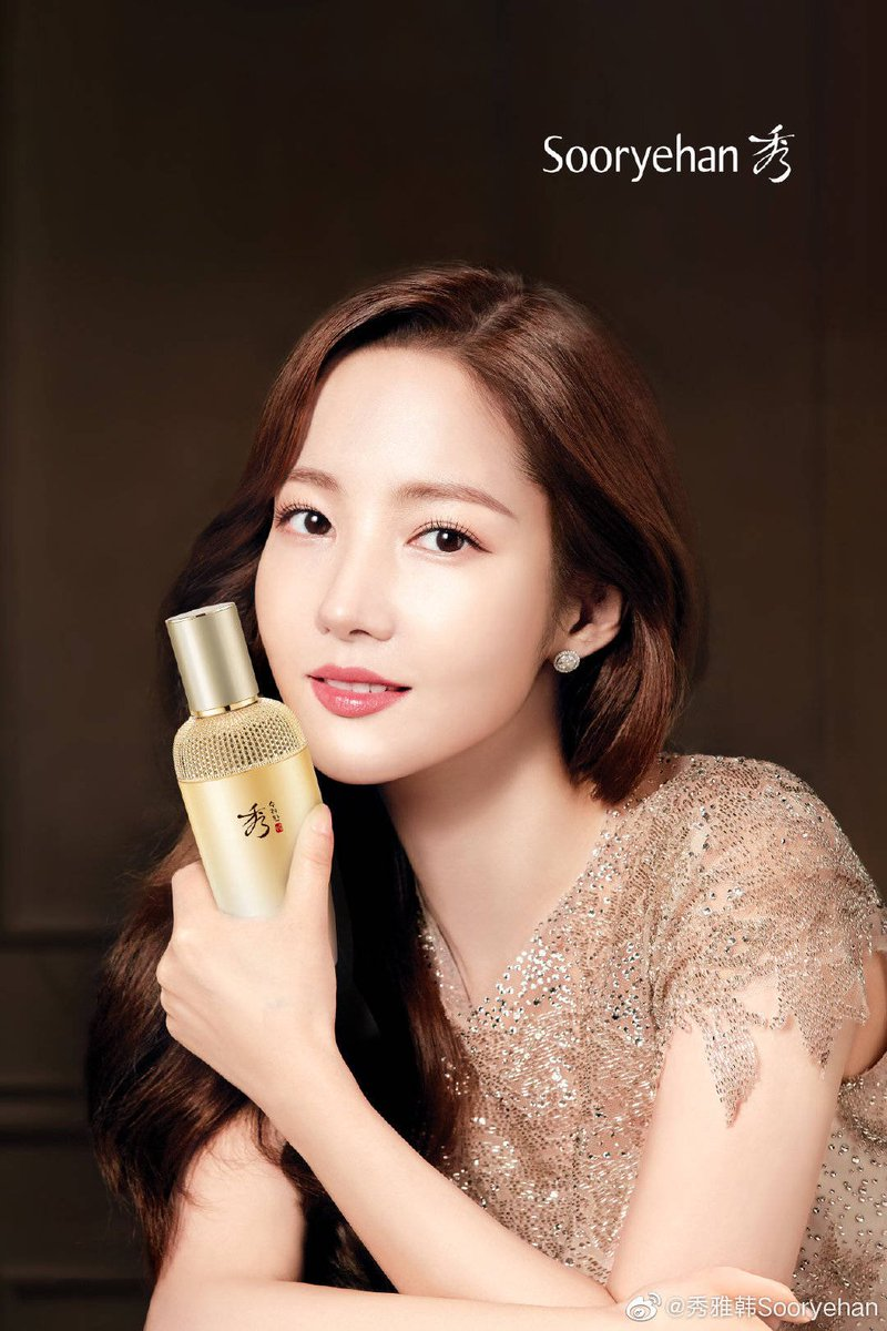 20.08.05 CF official update😉💕 คนนึงมาขายครีม คนนึงมาขายเบียร์😝  PMY : Sooryehan秀 (weibo) PSJ  : Kloud Beer  (IG)  #ParkMinYoung #박민영 #박서준 #ParkSeoJoon #ParkParkCouple #2ParkCouple #CheongdamCouple #WhatsWrongWithSecretaryKim https://t.co/OXqBOBQDqY