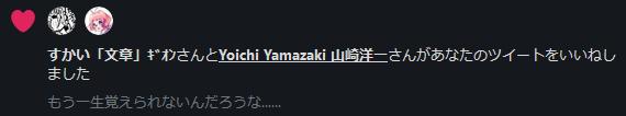 RT @R_0109: お似合いの二人 https://t.co/ZyKtt342AM