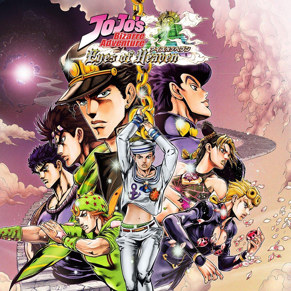 JoJo's Bizarre Adventure: Eyes of Heaven Bundle is $8.99 on US PSN 2