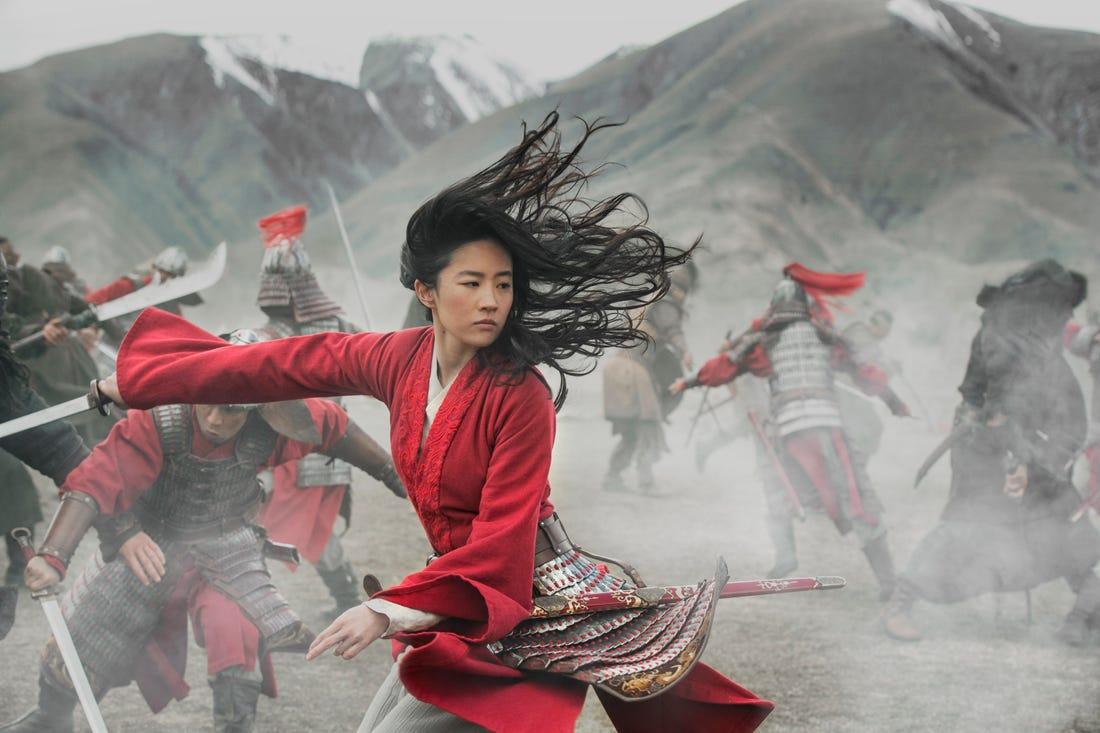 مولان Mulan