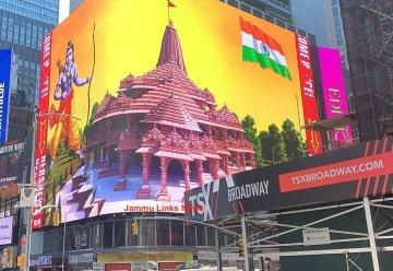 न्यूयॉर्क के #TimesSquare के बिलबोर्ड पर श्रीराम और #RamMandir की छवि! 🇮🇳 #JaiShriRam #RamMandirAyodhya