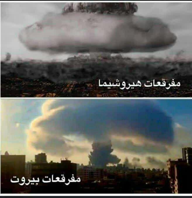 نحن معکم ....  #کن_قویا_یا_لبنانpic.twitter.com/nc7BnykGYE