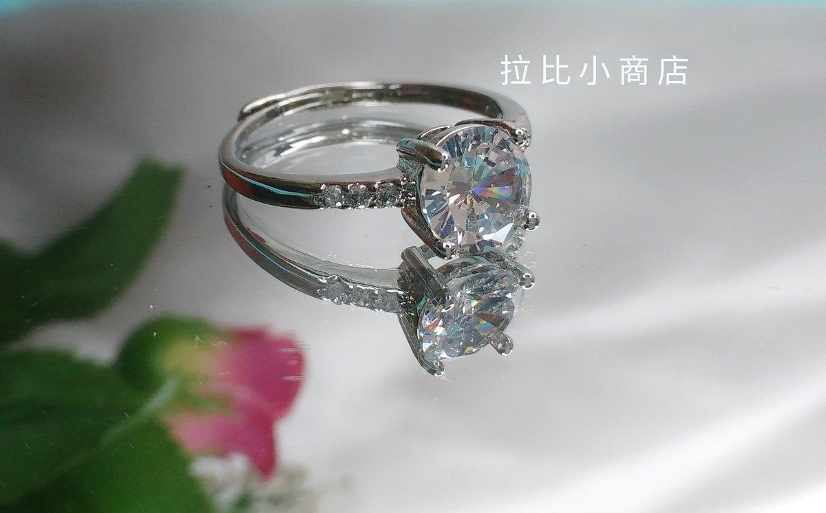 💎天然白水晶切割面戒指💍 $58 拉比小商店https://t.co/gDdXgY05Sk #拉比小商店 #白水晶 #ring #jewellery #Crystal #天然 #nature #晶石 #onlineshop #onlineshopping #sell #hk #hkseller #natural #美貨 #香港 #ig #手串 #手鏈 #禮物 #情人 #sale #戒指 #極品 #網店 #sale #母親節 #禮物 #motherday https://t.co/mkS8K3d1cE