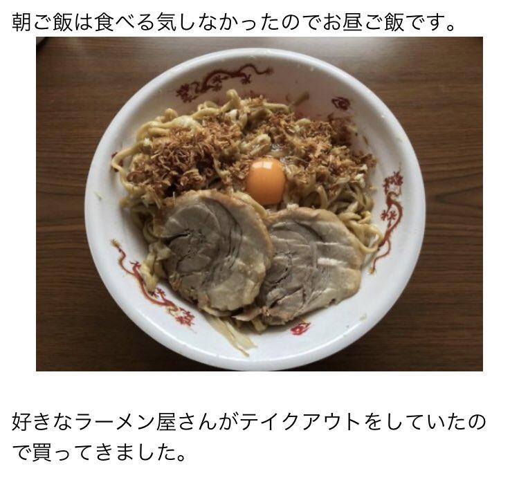 ジャンクフードを「健康化」させてダイエットに挑戦した - トゥギャッチ  @togech_jpより