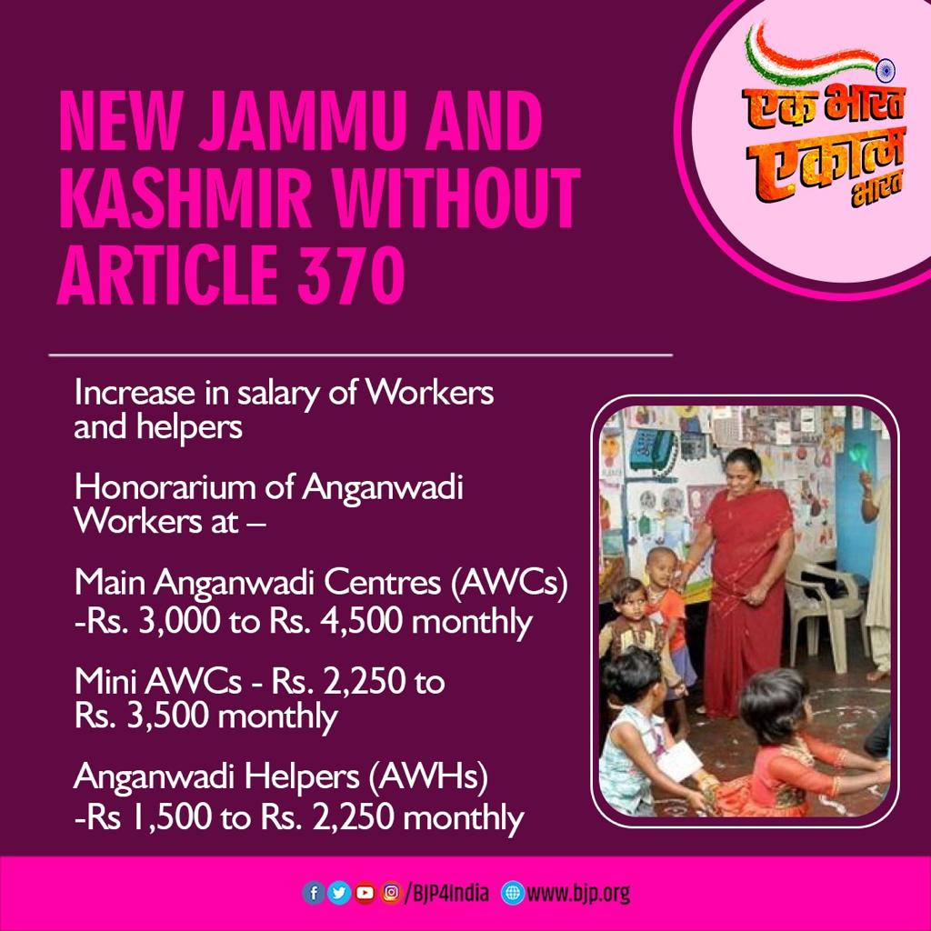 New Jammu and Kashmir without Article 370 Increase in salary of Workers and helpers. #OneYearOfNoArticle370