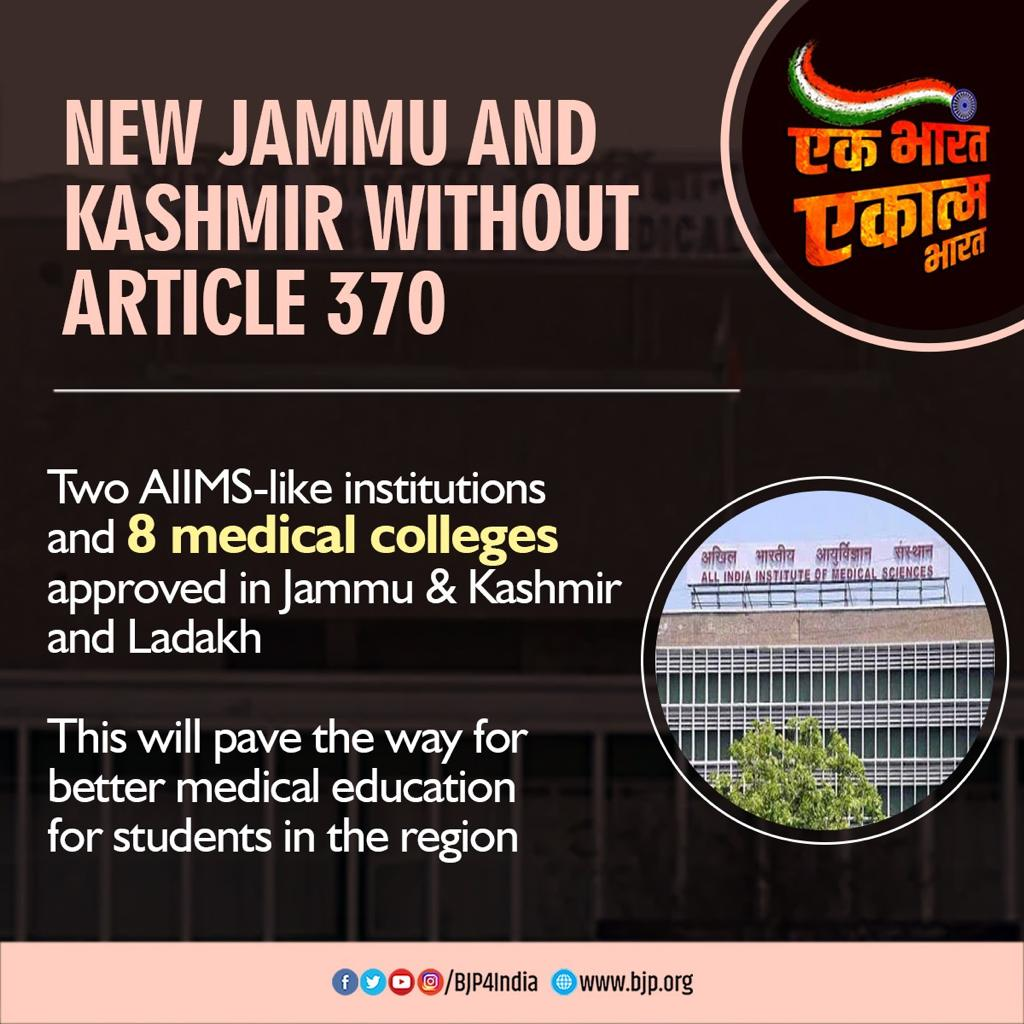 New Jammu and Kashmir without Article 370 Two AIIMS-like institutions and 8 medical colleges approved in Jammu & Kashmir and Ladakh. This will pave the way for better medical education for students in the region. #OneYearOfNoArticle370
