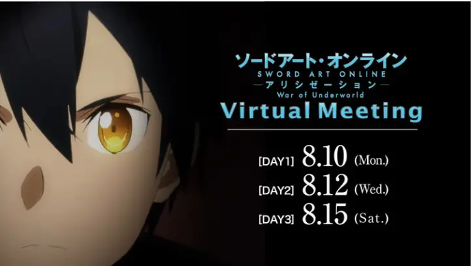 'Sword Art Online' to Hold Virtual Reality Event