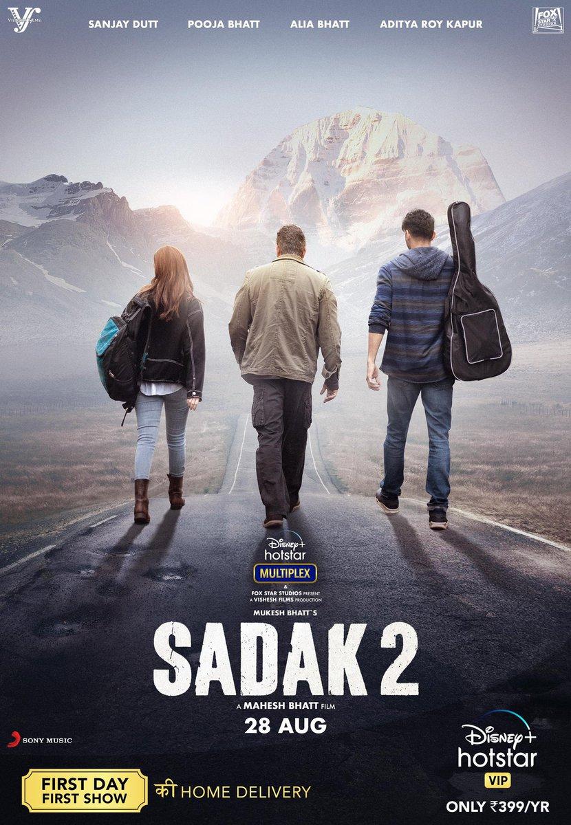 The road to love is the road to take. Join us in the journey as #Sadak2 premiers on @DisneyPlusHotstarVIP from 28 August #DisneyPlusHotstarMultiplex @aliaa08 #AdityaRoyKapur @duttsanjay @poojab1972 @maheshnbhatt #MukeshBhatt @wrkprint @sonymusicindia @makaranddeshpa6