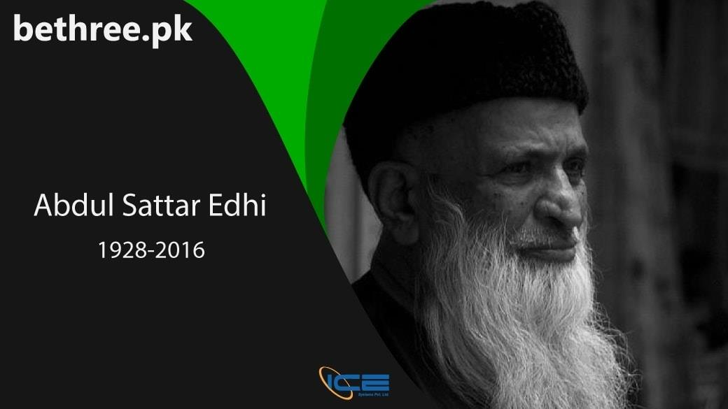 لوگ تعلیم یافتہ ہو گئے ہیں مگر انسان بننے میں ناکام ہیں  - ایدھی Abdul sitar edhi was a Pakistani philanthropist and a humanitarian who founded #Edhi_Foundation He has served humanity for more than 20 years. #AbdulSitarEdhi #humanitarian #LegendOfPakistanpic.twitter.com/GZAxFSxfvj