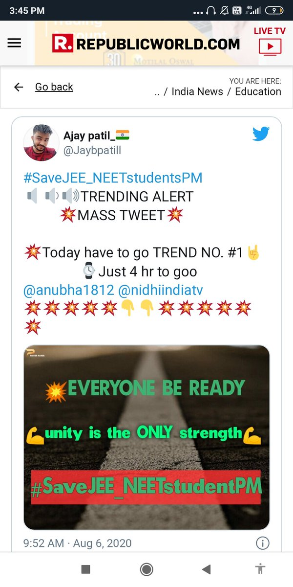 #SaveJEE_NEETstudentsPM   Thnaks  @republic To raise our voice.    Republic media house featured by my tweets & poster postpone NEET,JEE OLon their official blogs   come on guys keep tweet& retweet @DG_NTA  @DrRPNishank  @HRDMinistry  @PMOIndia @narendramodipic.twitter.com/O4HRzVjvS3