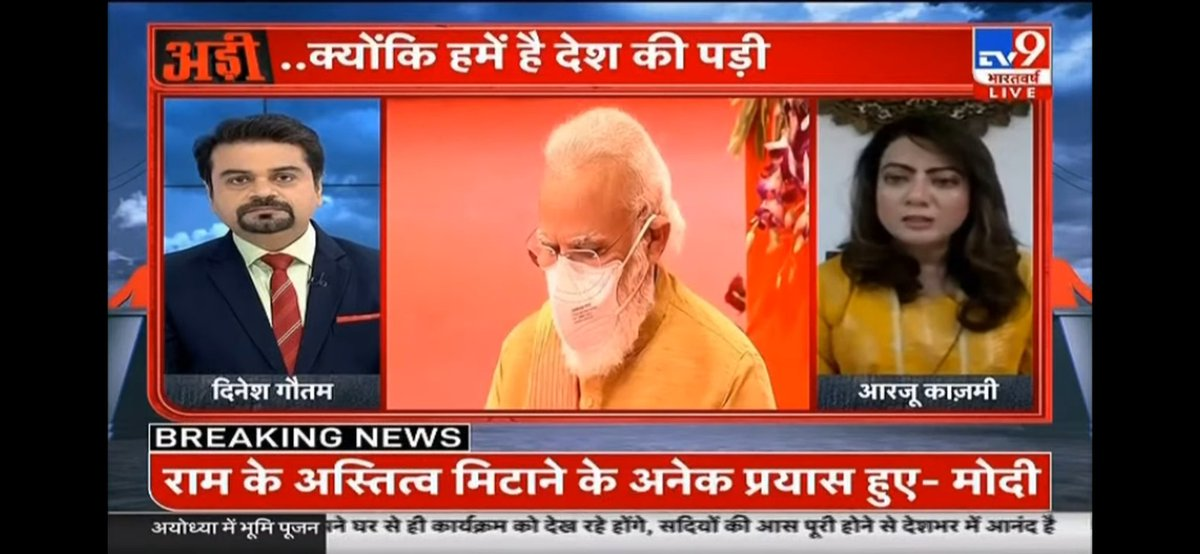 On #Indian News Channel  @TV9Bharatvarshpic.twitter.com/dAfBCXGu0v