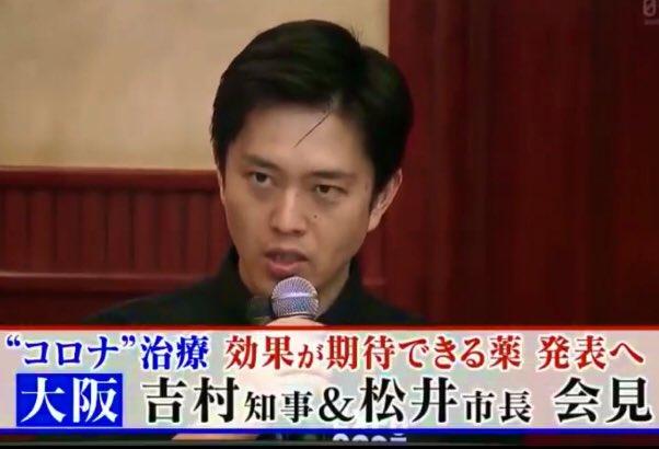 RT @tomohiko888jp: テロップ見て‼︎ これだけでミヤネ屋の「罪」は大きくない⁉️ https://t.co/CrNwxIwKyl