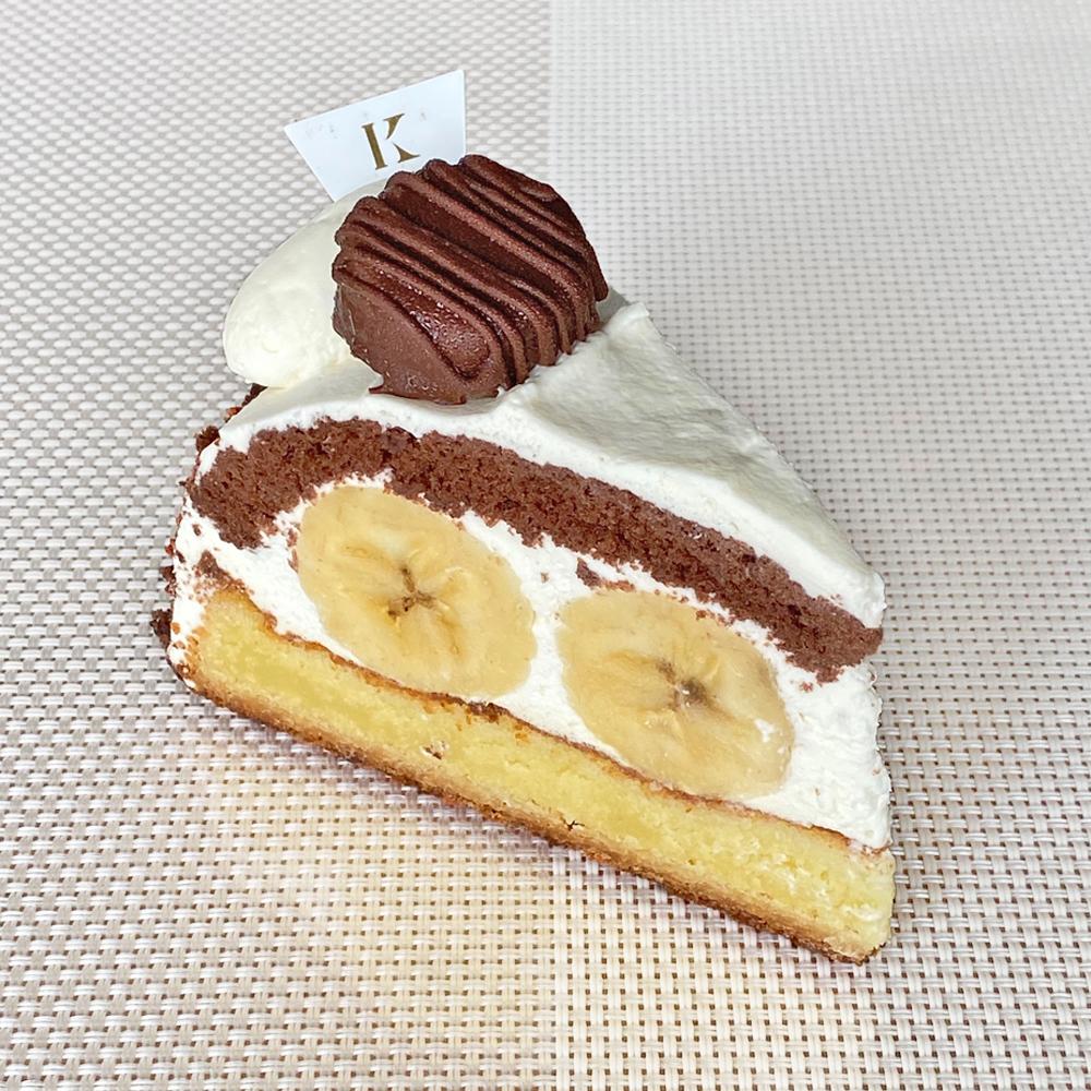 ケーキ チョコ バナナ