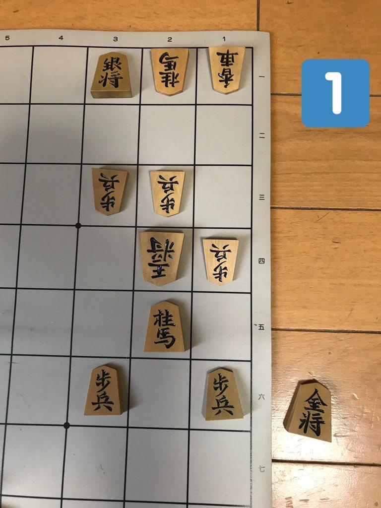 囲碁将棋スペース・棋樂(きらく)さんの投稿画像