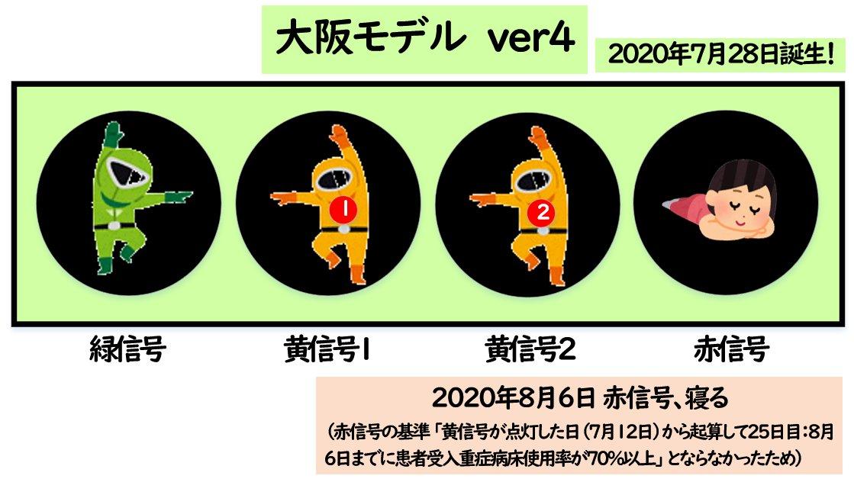 EevCvvQU4AMEIKK?format=jpg