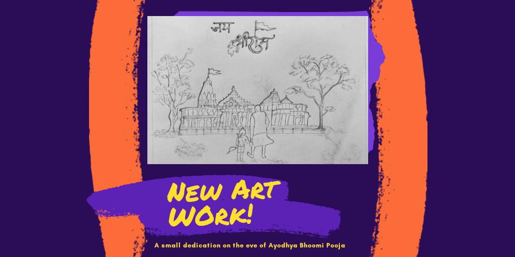 Special Dedication on eve of Ayodhya Bhoomi Pooja  Check our 'Art Works' section for more such arts.  https://nuthanaraaga.com/art-works/  #artworks #nuthanaraaga #pencilsketch#pencilartists #pencillandscape #pencilartist #ayodhya #jaishreeram #jaihanuman #jaishriram #NarendraModipic.twitter.com/Vc2wrKPxxn