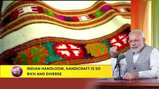 On National Handloom Day, we salute all those associated with our vibrant handloom and handicrafts sector. They have made commendable efforts to preserve the indigenous crafts of our nation. Let us all be #Vocal4Handmade and strengthen efforts towards an Aatmanirbhar Bharat. https://t.co/XD7cs9ES7F