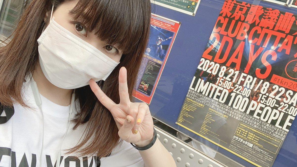 【うへへへへ】今日はレッススススンの隙間で東京歌謡曲ナイトのアレをアレしたよ!たのしみだね😊(伝わらない)1日目は教えてるアイドルの「もどかしマーケッツ」を召喚✨6月デビューしたばかりで勢いあるのでみて欲しい◎2日目はソロとゆけむりDJsでかますよ😊✨