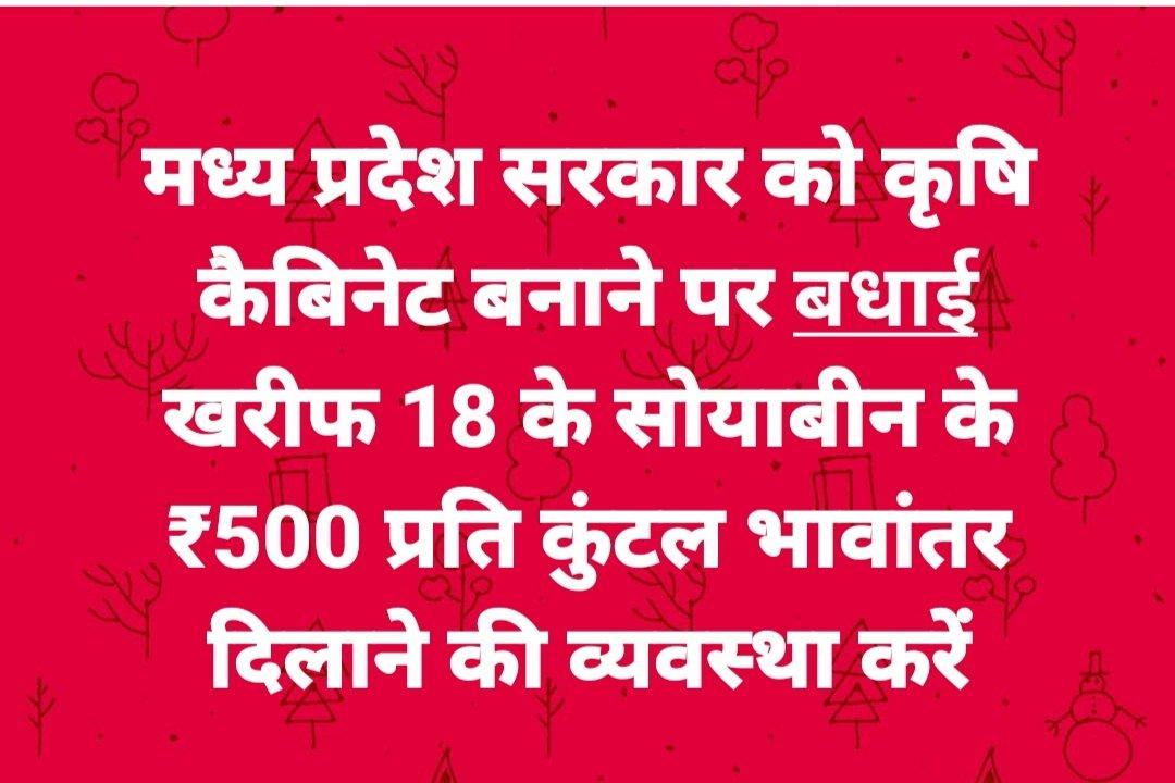 #ShivrajSinghChouhan pic.twitter.com/MXoD2EVRJd
