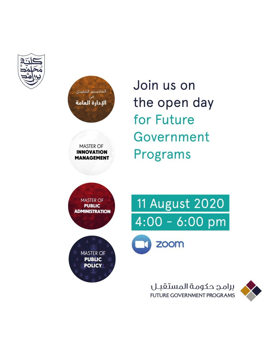 Academic achievement is the compass which education seekers follow... We gladly invite you to the open day to register in the Future Government Program on Zoom virtual platform to host a dialogue about all topics related to your major https://t.co/HIHAmUhsd2