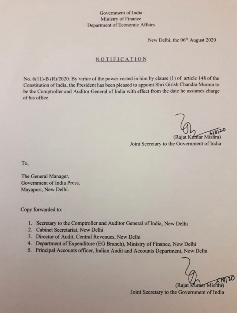 And it's official- murmu the new CAG