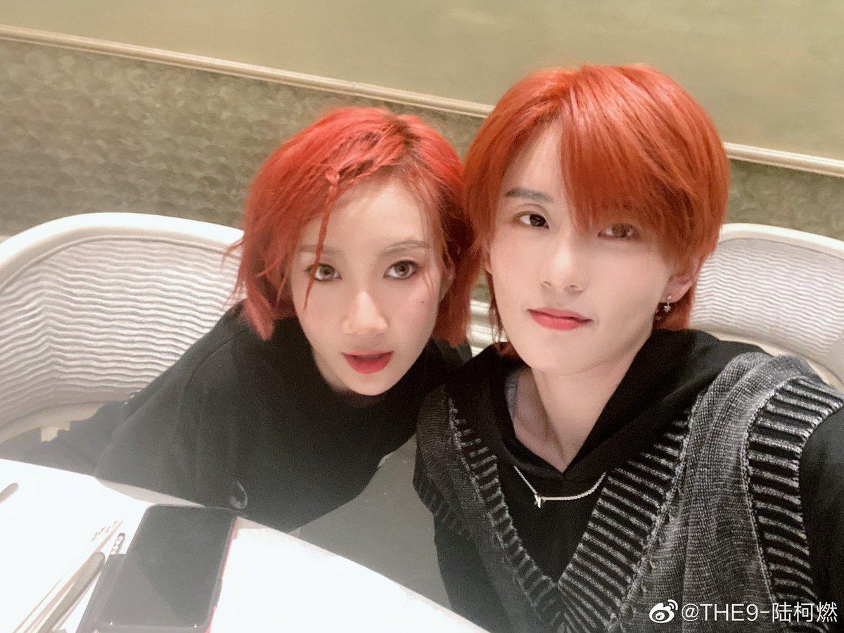 "[K - Actualización Weibo] 04-08-2020  Traducción: ""Cuack, cuack, y felicidad ilimitada con 91""  #K #Klu #Lukeran #thenine #the9 #ninecho #fanxyredk #Fanxyred #acrush #ffcacrush #toventertainment #diamond #girl #china #chinese #chinesegirl #asian #tomboy #tomboystyle #cpop #kpoppic.twitter.com/UarsycP8Y5"